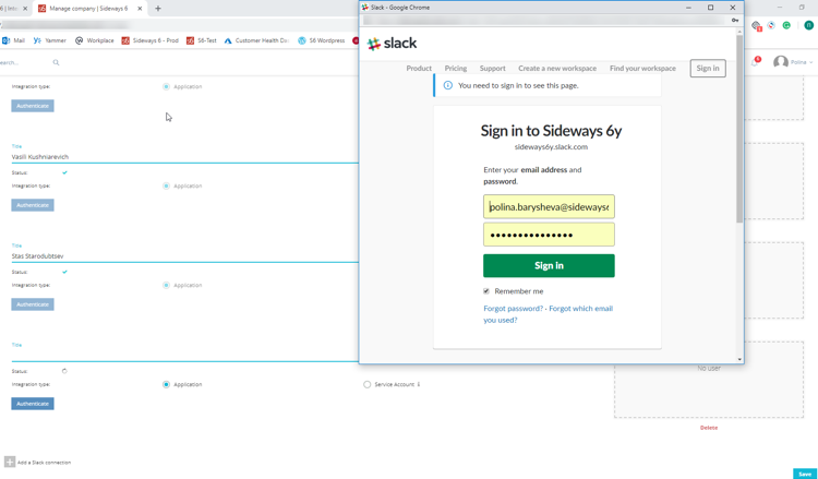 slack-guide-login-credentials
